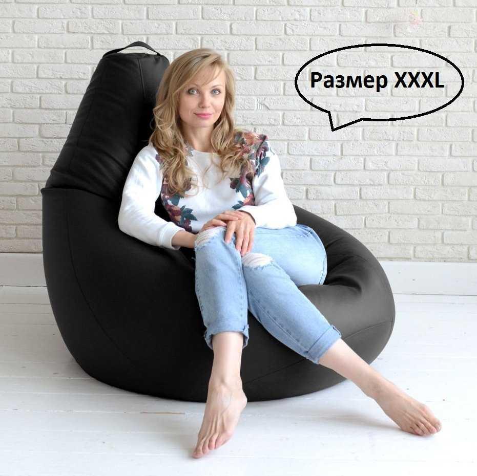 Кресло мешок в Дзержинске за один день!