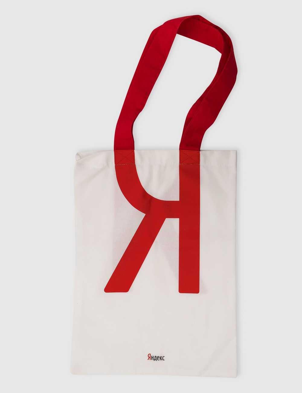 Рекламные промо сумки с логотипом